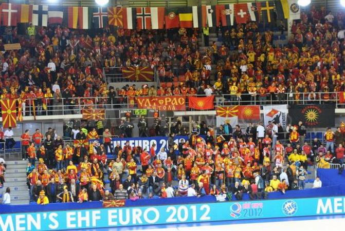 EHF 2012