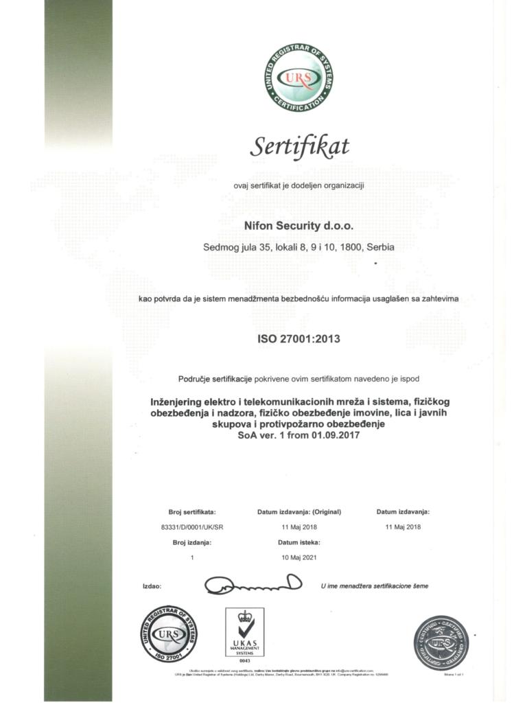 Sertifikat kao potvrda da je sistem menadžmenta bezbednošću informacija usaglašen sa zahtevima ISO 27001:2013