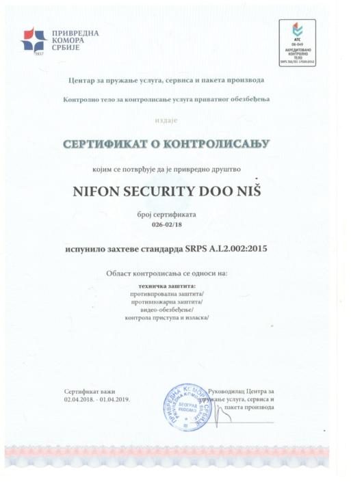 Sertifikat o kontrolisanju kojim se potvrđuje da je privredno društvo Nifon Security doo Niš ispunilo zahteve standarda SRPA A.L2.002:2015